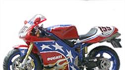 1/24 Scale MAG Motorcycles Neatly detailed budget priced motorcycles.