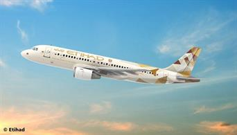 Revell 1/144 Airbus A320 Etihad Airliner Kit 03968Glue and paints are required