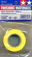 Created specially for masking models this low-tack masking tape will provide an excellent masked line without the risk of lifting off dried paint layers.40mm width tape.