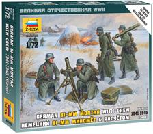 Zvezda 1/72 German 81mm Mortar with Crew Winter 6209