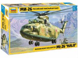 Zvezda 7270 1/72nd Mi-26 Soviet Helicopter KitNumber of parts 238 Length 555mm