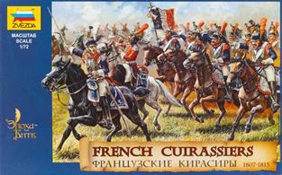 Zvezda 1/72 French Cuirassiers 8037Contains 19 mounted figures,