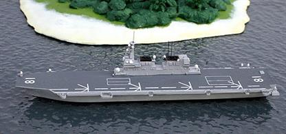 Unusually described Helicopter Destroyers, in west would simply be helicopter carrier, this is the name ship for the class.