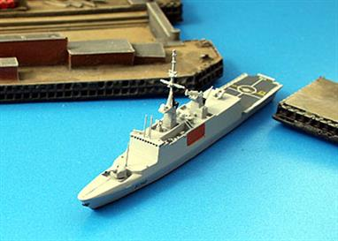 One of the very best modern warship models available in this scale.