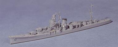 The Agano class cruisers were built to act as Destroyer Flotilla Leaders. Yahagi accompanied Yamato on its last sortie.