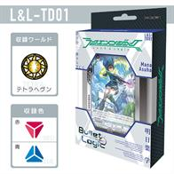 Bullet Logic is the third trial deck in the English release of the TCG.