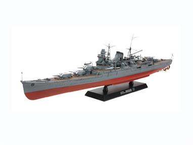 Tamiya 1/350 Imperial Japanese Navy IJN Mogami Cruiser Kit 78023