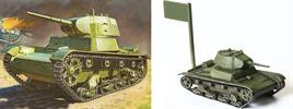 Zvezda 1/100 Soviet Light Tank Snap Kit 6113
