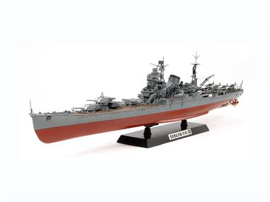 Tamiya 1/350 Imperial Japanese Navy IJN Heavy Cruiser Tone Plastic Model Kit 78024The IJN Tone may be constructed as either a waterline or a full-hull display model