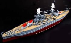"What a fabulous kit! This Trumpeter 03701 is with a massive 92 cm (36"") long single piece hull this highly detailed kit of the USS Arizona could lend itself to radio control conversion. Length 920 mm   Number of parts around 970 and photo etch detail parts."