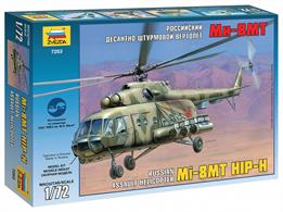 Zvezda 7253 1/72nd Mil 17 Russian Cargo Helicopter Plastic KitNumber of Parts 178 Length 255mm