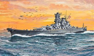 Revell 1/1200 Japanese Battleship Yamato Mini Kit 05813.