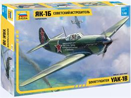 Zvezda 4817 1/48th Yak IB Soviet Fighter KitNumber of Parts 91  Length 177mm
