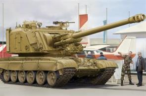 Hobbyboss's 1/35th Scale Plastic Kit of the GCT 155mm AU-F1 SPH Based on T-72 Self Propelled Howitzer
