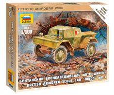 Zvesda 6229 1/100th Wargame scale plastic kit of the British Dingo Mk.1 Armoured Scout Car