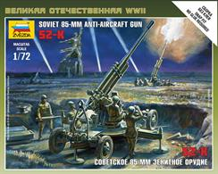 Zvezda 1/72 Soviet 85mm Anti Aircraft Gun Kit 6148