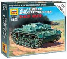 Zvezda 1/100 Sturmgeschutz III Ausf B 6155Paints are required to complete the model (not included)