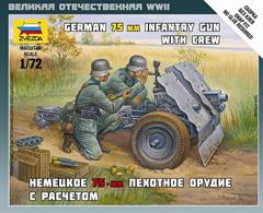 Zvezda 1/72 German 75mm Infantry Gun 6156