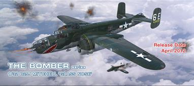 Hong Kong Models 1/32 B-25J Mitchell US Airforce WW2 Bomber Plastic Kit HK01E01Big 1/32 scaleAuthentic Surface Detail with  Over Half Million Rivets and Highly Detailed Wright R2600 Engines, containing Detail Cockpit and Bomb-bay.Wing Span; 643mm; Length: 547.7mm Contains 514 partsGlue and paints are required to assemble and complete the model (not included)