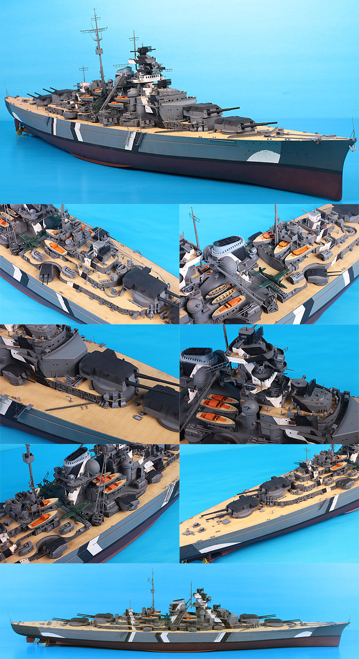 KMS Bismarck WW2 German Battleship Plastic kit