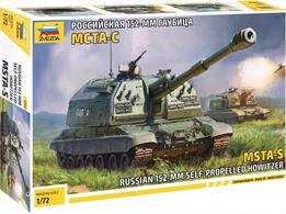 Zvezda 5045 1/72nd Russian MSTA-S 152-MM Self Propelled Howitzer KitNumber of Parts 194  Length 184mm
