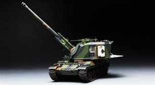 Meng TS-004 1/35 Scale French 155mm Self Propelled Howitzer - AUF1Its interior construction is precisely reproduced and all turret hatches can be built open or closed. Fine photo etched parts and workable track links are also provided in this kit. Decals and full instructions are also suppliedt.Adhesive and paints are required