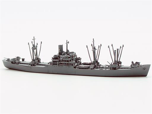 Spidernavy SN 2-20 USS Mount Hood AE11 1944 Miniship Model 1/1250