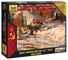 Zvezda 1/72 Soviet Machine Gun NSV 12.7 UTES with Crew 7411