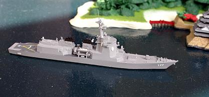 "An air defence Destroyer to support the ""Helicopter Destroyer"", Hyuga."