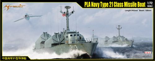 Merit Models 1/72 Chinese Type 21 PLA Navy Missile Boat Kit 67203Merit Models International brings you a 1/72nd scale kit of a Chinese Type 21 PLA Navy Missile Boat Glue and paints are required to assemble and complete the model (not included)