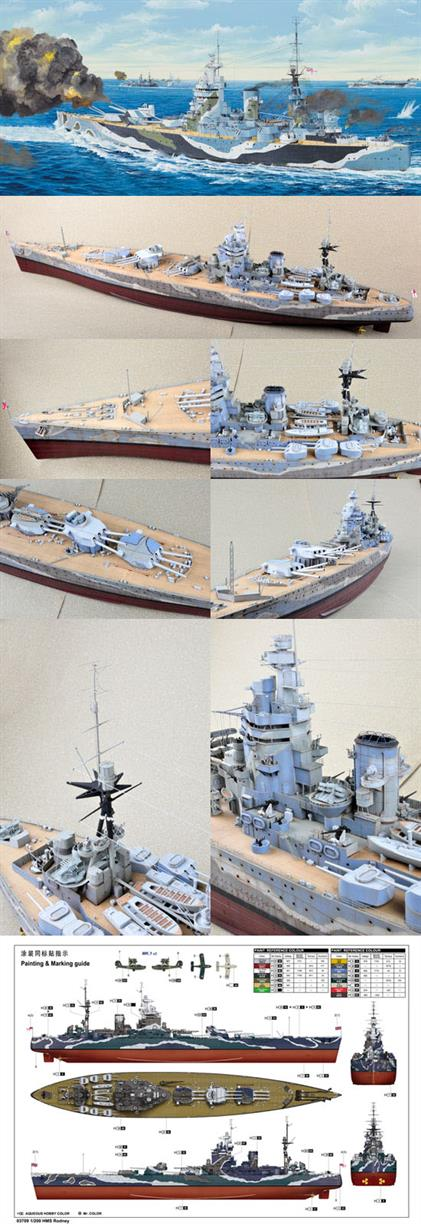 Mega describes the Trumpeter 03709 a top quality 1/200 scale plastic kit of HMS Rodney, a RN Nelson Class Battleship. Model overall length: 1,082 mm, Beam: 160 mm.  Glue and paints are required