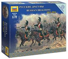 Zvezda 6811 1/72 Scale Russian Dragoons from the Napoleonic War
