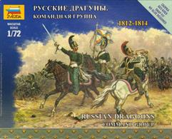 Zvezda 6817 1/72 Scale Russian Dragoons Command Group from the Napoleonic War