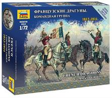 Zvezda 6818 1/72 Scale French Dragoons Command Group from the Napoleonic War
