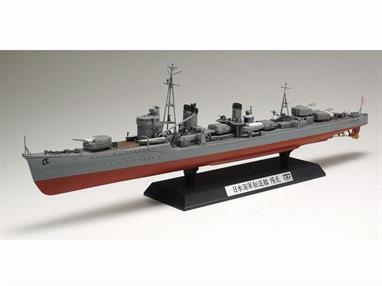 Tamiya 1/350 Japanese WW2 Destroyer Kagero Kit 78032