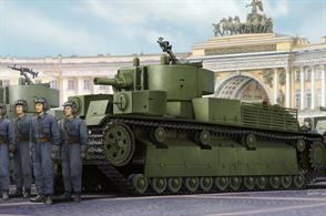 Hobbyboss 83854 1/35 Scale Soviet T-28E Medium TankDimensions - Length 214mm Width 82mm.This kit comprises of over 830 parts and includes photo etched detailing items. Decals and instructions are included.Adhesive and paints are required to assemble and complete the model (not included).