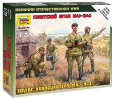 Zvezda 6132 1/72 Scale Soviet Headquarters 1941-1943 Figure Set
