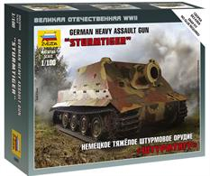 Zvezda 1/100 German Sturmtiger Heavy Assault Gun Kit 6205