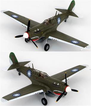 Hobby Master 1/72 Curtiss P-40N flown by Chiao Wu O, 29th FS/5th FG, Chinese Air Force, China 1944 HA5501