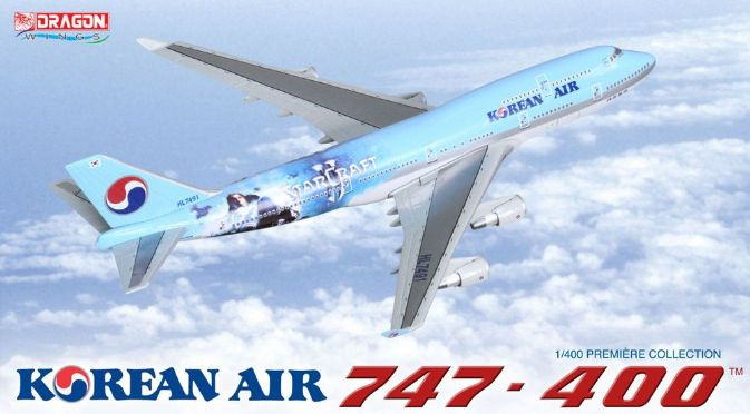 Dragon Wings 1/400 Boeing 747-400 Korean Air 56379<BR>Model length 175mm, wingpsan 160mm