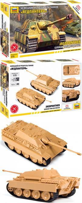 Zvezda 1/72 German jagdpanther Sd.Kfz 173 Tank Kit 5042Length 13.3cm Number of Parts 97Glue and paints are required to assemble and complete the model (not included)