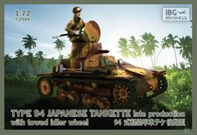 IBG Models 1/72 Japanese Tankette, Late  with Towed Idler Wheel - Kit 72044in addition to the fine plastic mouldings the kit contains some photo etched components. Decals and a step by step assembly guide are includedGlue and paints are required to assemble and complete the model (not included)