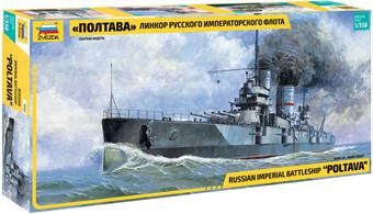 "Zvezda 9060 1/350 Scale Russian Imperial Battleship ""Poltava"" Dimensions - Length 520 mmThe kit containes over 430 parts. Full assembly instructions are included."