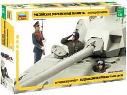 Russian Contemporary Tank Crew In Parade Figure Set
