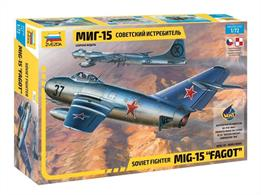 Zvezda 7317 1/72nd Scale MIG-15 'Fagot' Soviet FighterNumber of Parts 41    Length 140mm