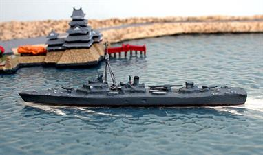 A 1/1250 scale second-hand metal model of Okinoshima in 1941 by Gillow. This is a wargamer's model of a ship which does not seem to have been made by any other manufacturer, see photograph.