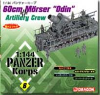 Easy model kit assembly, super detail with photo-etched parts and decals included, also comes with color painting guide and instructions.