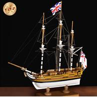 This model, together with all the others making up the First Step series, does not require any previous model maker experience and no specific tools are needed. Your imagination will suggest you how to embellish it with all Amati accessories or you could add your own decorations on bulwarks and decks.																																								        																																																					 Code: 600/04Scale: 1:135Length: 26 cmWidth: 6 cmHeight: 28 cm