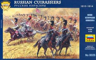 Zvezda 1/72 Russian Curassiers 1812-1814 Plastic Figure Set 8026Contains 16 mounted soldiers