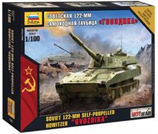 Zvezda 7421 1/100 Scale Soviet 122mm Self Propelled Howitzer Gvozdika